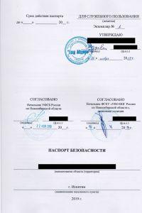 titulnyj-list_1ekz-gold-medium-718x1024